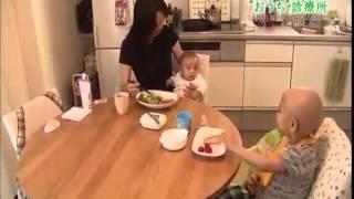 全国初小児がん専門治療施設チャイルド・ケモ・ハウスで家族一緒にがんと闘う子どもたち thumbnail