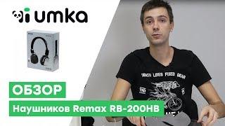 Навушники remax RB 200HB / Огляд і розпакування бездротових навушників ремакс