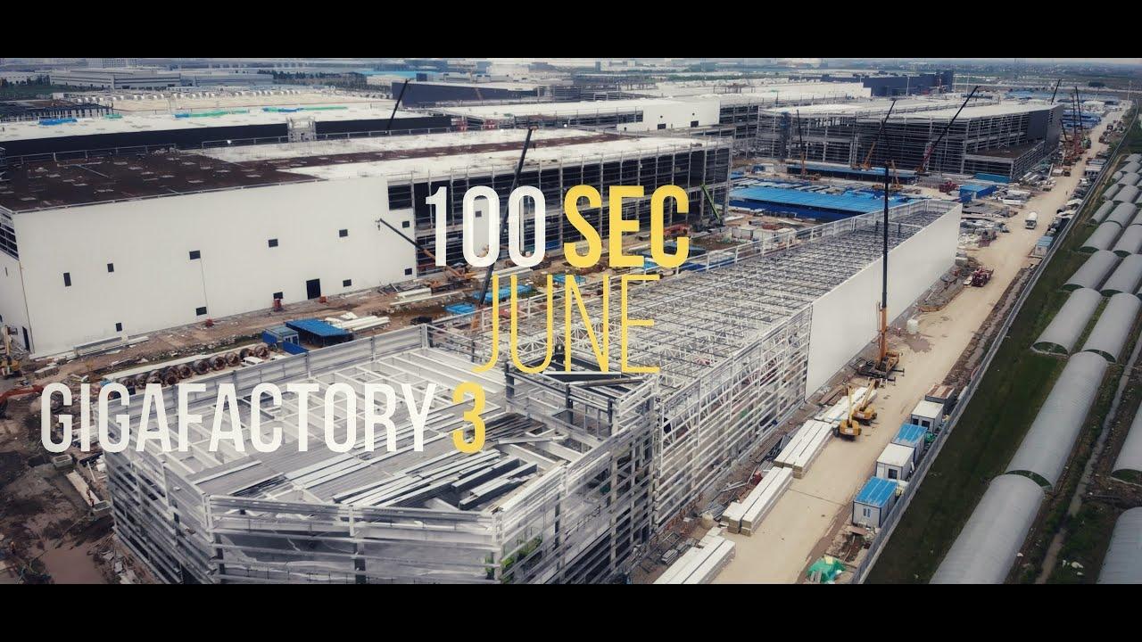 Tesla Gigafactory 3 June 2020 100 Sec
