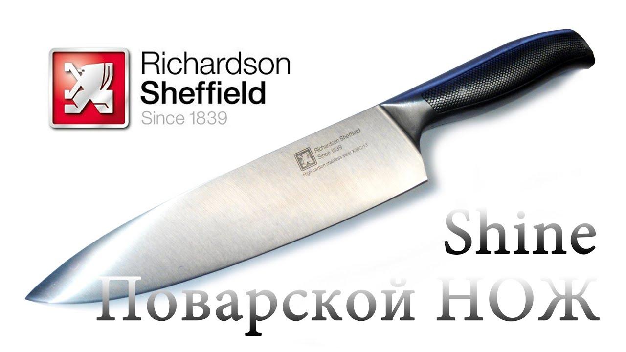 Richardson Sheffield - Višenamjenski nož 17 u 1 - YouTube