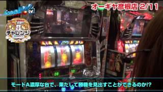 万枚チャレンジ vol.3