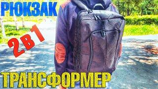 сумка для ноутбуков RIVACASE Tegel Bag