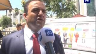 """قافلة """"شارك صح"""" تجوب المملكة لتشجيع المشاركة في الانتخابات"""