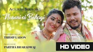 Nasoni Oi Bohagi Official Video | Achurjya Barpatra