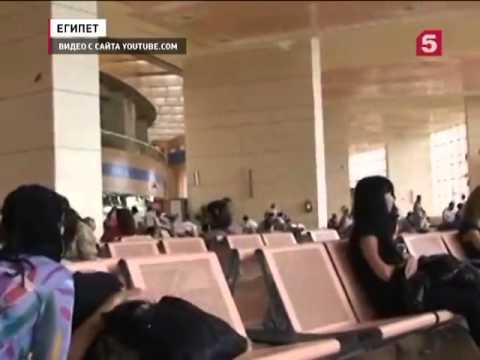 Аэропорт Внуково онлайн табло прилета вылета рейсов на сегодня