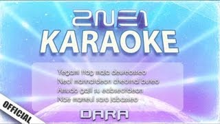 2NE1 - Do you love me ( KARAOKE - LYRICS - INSTRUMENTAL )