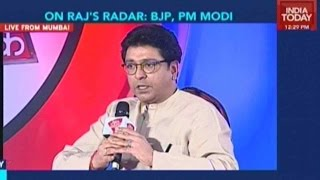 Mumbai-Ahmedabad Bullet Train Pointless: Raj Thackeray