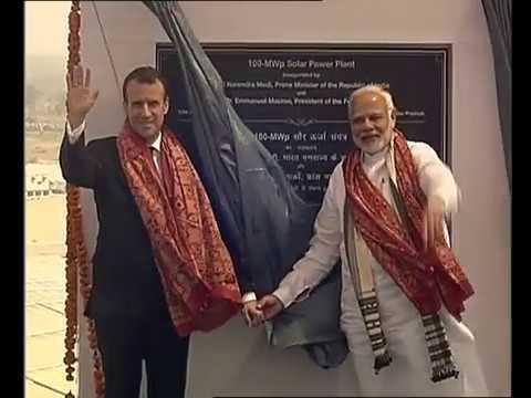 PM Narendra Modi and French President Macron inaugurates Solar Plant in Mirzapur