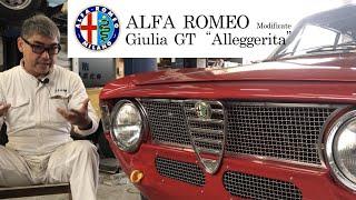 """【""""イタリア"""" オヤジ・イデリーノの Classic Car 図鑑】Alfa Romeo Giulia GTA modificate / アルファロメオ ジュリア GTA仕様"""