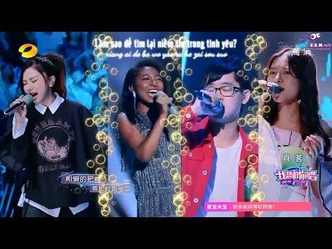 [Vietsub] Bong Bóng 泡沫 - Đặng Tử Kỳ ft Dư Tái Á, Đới Tư Kỳ, Tiếu Minh | Come Sing with Me 2017