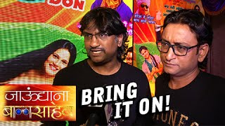 exclusive ajay atul react on bring it on baby video song   jaundya na balasaheb marathi movie