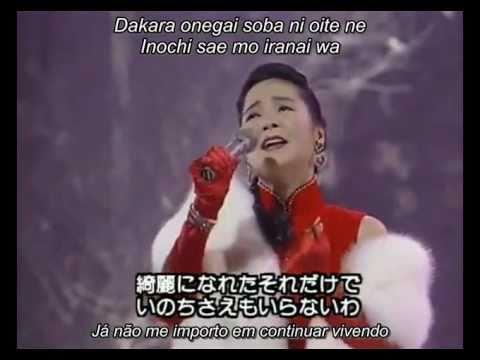 Teresa Teng ♪ Toki no Nagare ni mi o Makase ♪ Legendado ♪ HD Video