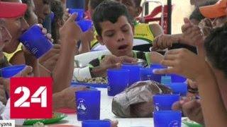 Венесуэла: военные учения и помощь населению - Россия 24