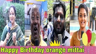 Happy Birthday orange mittai