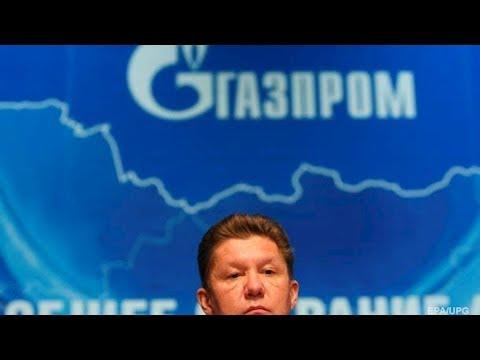 Газпром назвал условия для нового контракта с Украиной