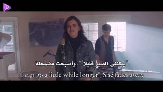 Alessia Cara : Scars To Your Beautiful [Arabic Subtitles] مترجم عربي