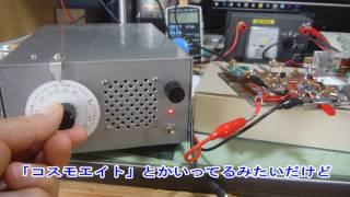 320MHz付近のミリタリエアバンドを120MHzの超再生 受信機で...