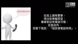Publication Date: 2021-04-23   Video Title: 仁濟醫院靚次伯紀念中學 小意思 作者小思  中學組  陳穎彤