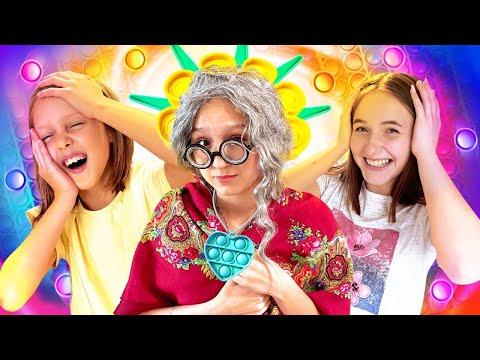 Бабушка нашла POP