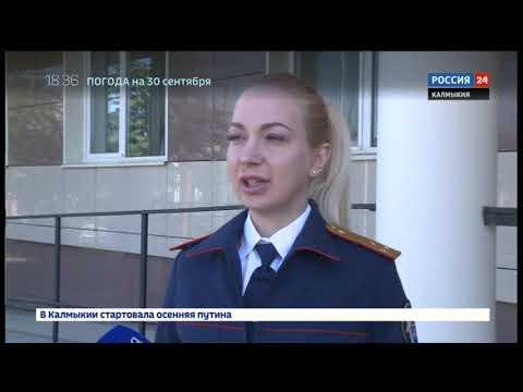 Бывший начальник полиции Городовиковска предстанет перед судом за взятку