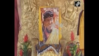 India News (17 Sep, 2018) - Buddhist festival celebrating life of saint begins in northern India