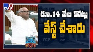 Botsa Satyanarayana serious on TDP leaders in Assembly