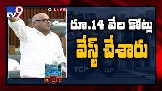 Botsa Satyanarayana serious on TDP leaders in Assembly
