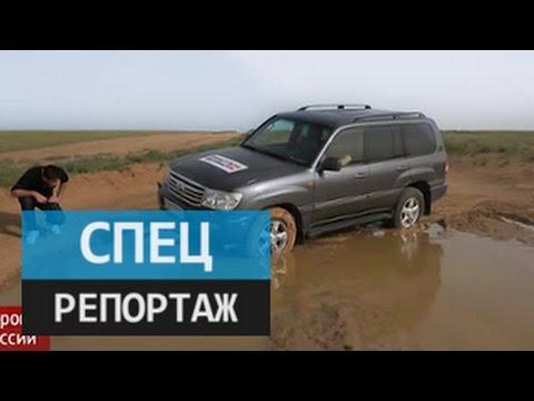 Дороги России: дорога-призрак Астрахань-Махачкала