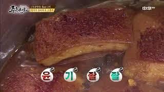 juyucheonha 최종회. [ASMR 주의] 이연복이 알려주는 동파육 요리 꿀팁~ 180516 EP.12