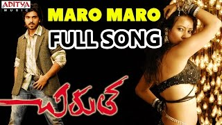 Maro Maro Full Song || Chirutha Movie || Ram Charan Teja, Neha