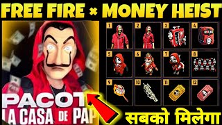 FREE FIRE NEW EVENT MONEY HEIST DETAILS | NEXT TOP UP EVENT REWARD | FREE FIRE NEW UPDATE 2020