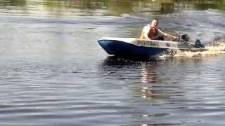 човен романтика 2 з мотором 5 л. с.