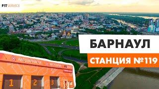 видео Диагностика автомобиля в Барнауле