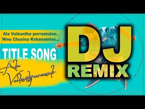 dj-remix-#alavaikunthapurramuloo---fourth-single- -full-song- -lyrical-video- -#aa19- -#tag