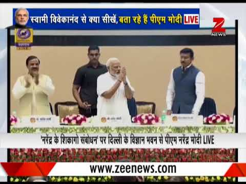 Watch : People chant 'Modi, Modi', 'Bharat Mata Ki Jai' in Vigyan Bhawan