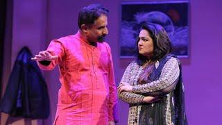 Theatre play | Chehro Chehro Aaino 1st part | Sindhi drama