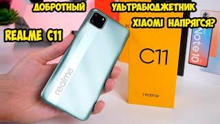 Realme C11 Бюджетный конкурент Xiaomi