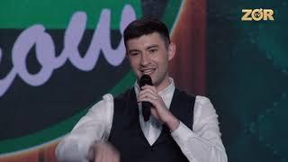 "Stand Up Show | В гостях: Шахриёр и Далер ""Аметист"" (16.06.2018)"