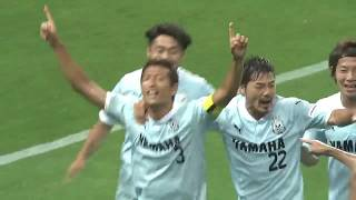 FKから味方選手が頭で繋いだボールを大井 健太郎(磐田)が無人のゴール...