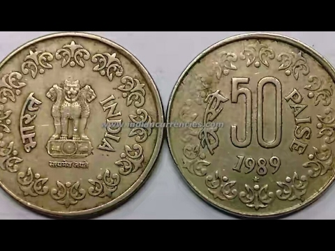 50 paise coin year 1989 | old coins value | old indian coins | rare indian coins | old coin price