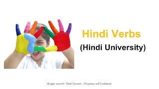 Most common Hindi Verbs
