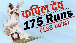 Kapil Dev's 175 Runs in 138 ball,  1983 World Cup
