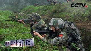 [中国新闻] 中新陆军联合展开城市反恐合训 | CCTV中文国际