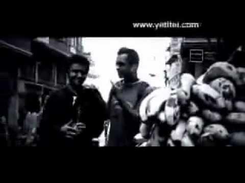 The Unity tribute - cool pokharel.flv
