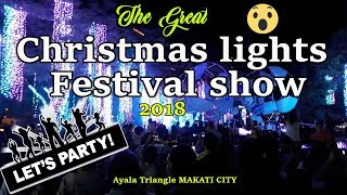 Watch! Ayala Triangle DANCING LIGHTS 2018 in Makati City is now open! Enjoy watching!