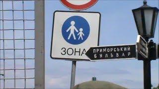 Порошенко за решёткой! Зона отчуждения- Одесса!!! Украинцы ВЫ ТАК хотели жить???