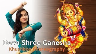 Deva Shree Ganesha Dance | Ganesh Hindi Songs Dance Performance | Ganesh Chaturthi Special Songs