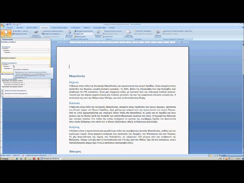 Word 2007 Wörter Zählen