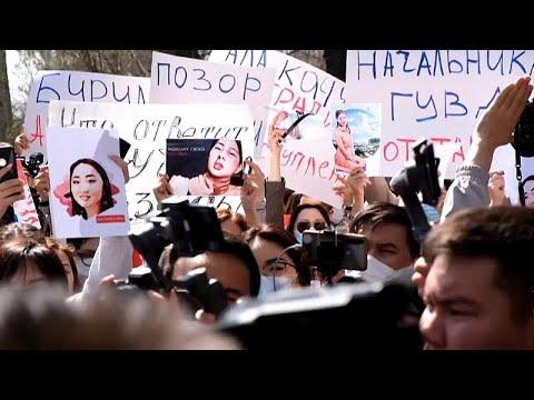 شاهد: احتجاجات في قرغيزستان بعد مقتل امرأة إثر خطفها بهدف الزواج…  - 23:58-2021 / 4 / 8