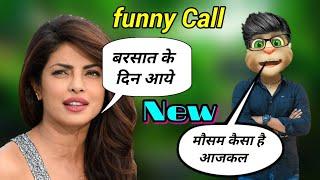Priyanka Chopra V/S Billu | Very funny Comedy VIDEO | Talking tom new funny video priyanka mix song